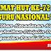 Download Contoh Desain Spanduk Hari Guru Nasional 2017 Vector CDR