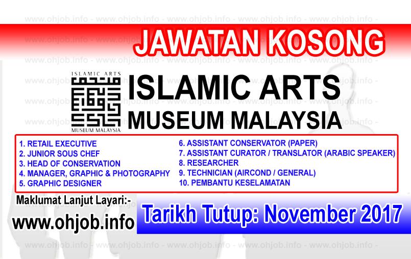 Jawatan Kerja Kosong AIMM - Muzium Kesenian Islam Malaysia logo www.ohjob.info november 2017