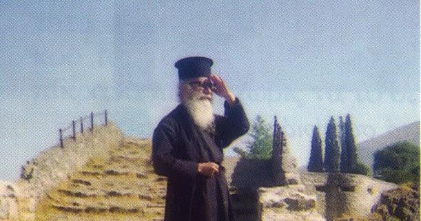 Αποτέλεσμα εικόνας για Cum a mărturisit Sfântul Vechi Porfirie?