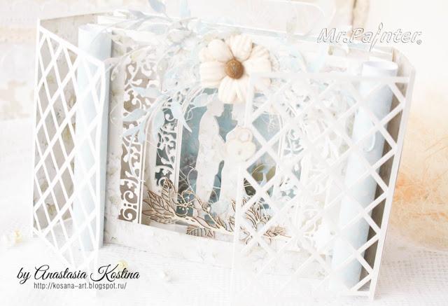 необычный подарок, подарок на свадьбу, конверт для денег, свадебная открытка, открытка на свадьбу, анастасия костина, Kosana art