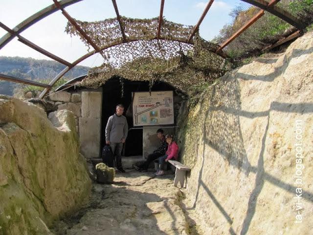 Осадный колодец на Чуфут-Кале