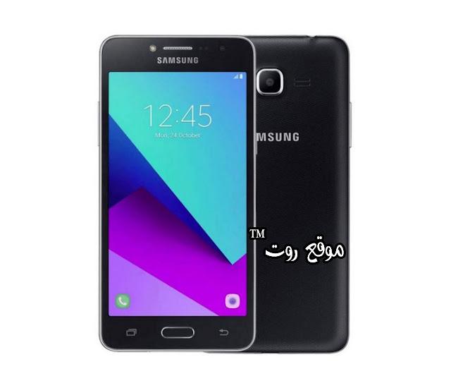 روت Root Galaxy Grand Prime Plus SM-G532F