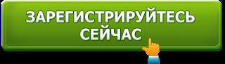 http://pokemoons-go.ru/