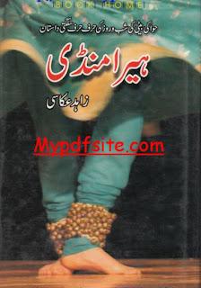 Heera Mandi