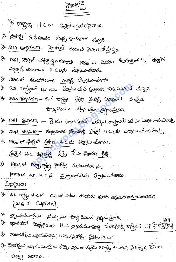 Essay notes for upsc pdf - Ias essay notes pdf english - xn