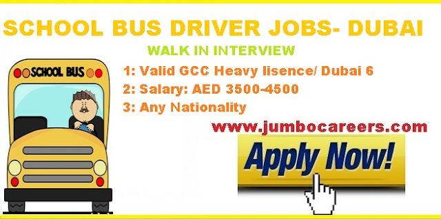School driver salary in Dubai, 10th pass jobs in UAE, High school Jobs