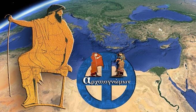 Ο Ἀθήναιος ο Ναυκρατίτης