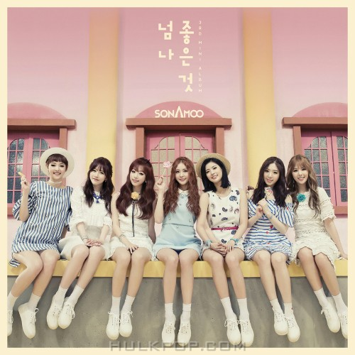 SONAMOO – I Like U Too Much – EP (ITUNES PLUS AAC M4A)