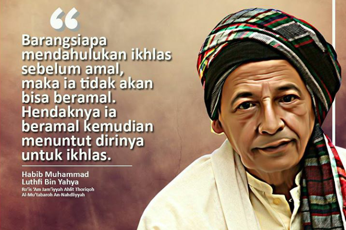 "Nasehat Habib Luthfi bin Yahya, ""Seorang Muslim Harus Mencintai Nabi Muhammad"""