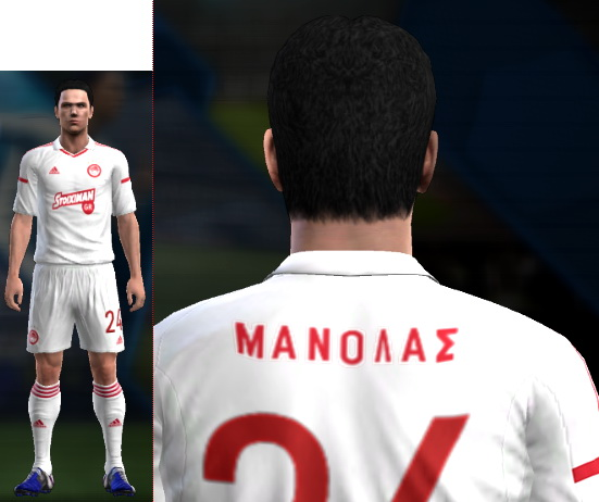 PES 2013 Olympiakos 2016-17 Third Kit with Greek fonts (BY ANTONELLI)