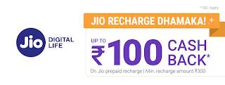 phonpe offers jio recharge