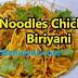 சிக்கன் நூடுல்ஸ் பிரியாணி செய்முறை | Chicken Noodles Biryani Recipe !