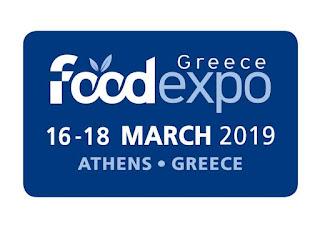 Αποτέλεσμα εικόνας για Συμμετοχή της Περιφέρειας Κεντρικής Μακεδονίας στην 6η FOODEXPO GREECE 2019 – Πρόσκληση εκδήλωσης ενδιαφέροντος προς τις επιχειρήσεις