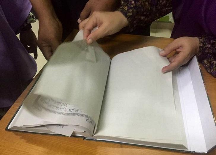 """""""8 Halaman Al-Quran Kosong Bukan Salah Cetak Tapi 'Hilang""""—  Pegawai MAIJ"""