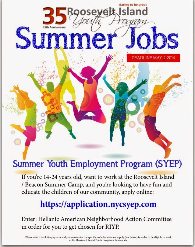 Roosevelt Islander Online May 2 Deadline To Apply For 2014 Nyc Summer Youth Employment Program With Roosevelt Island Youth Program Beacon 14 To 24 Year Olds Eligible But Only 2 Days Left To Apply