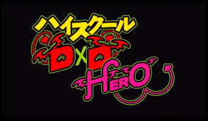 Download OST Opening Ending Anime High School DxD Hero Full Version