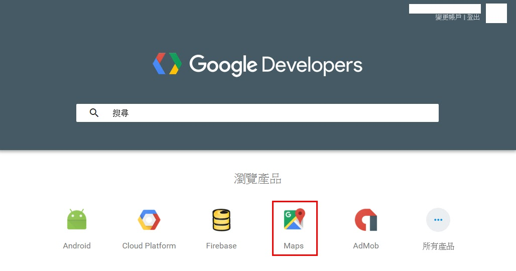 how to get google api code