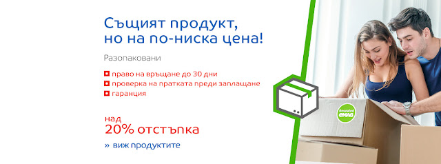 http://profitshare.bg/l/303878