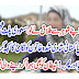 Tum Apne Shohar Se Talaq Le Lo | Raaztv