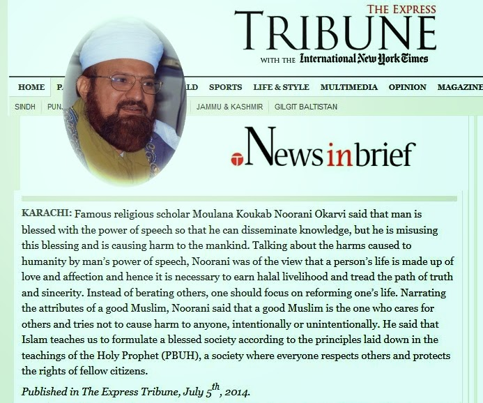 sign of good muslim ramadaan the express tribume article allama kaukab noorani okarvi