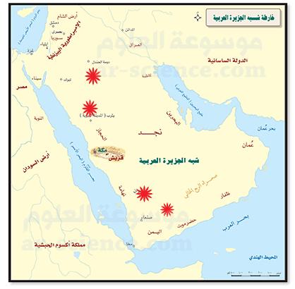 أرمز على الخارطة التالية مناطق انتشار بعض الديانات في شبه جزيرة العرب قبل الإسلام