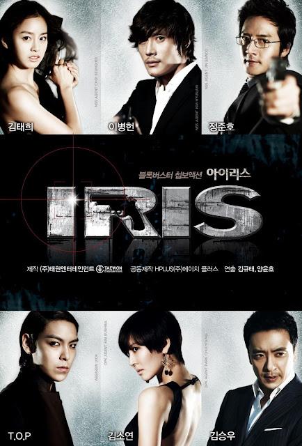 IRIS (2009-) ταινιες online seires xrysoi greek subs