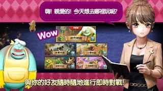 Line Let's Get Rich Taiwan Clone v1.3.0 apk Terbaru