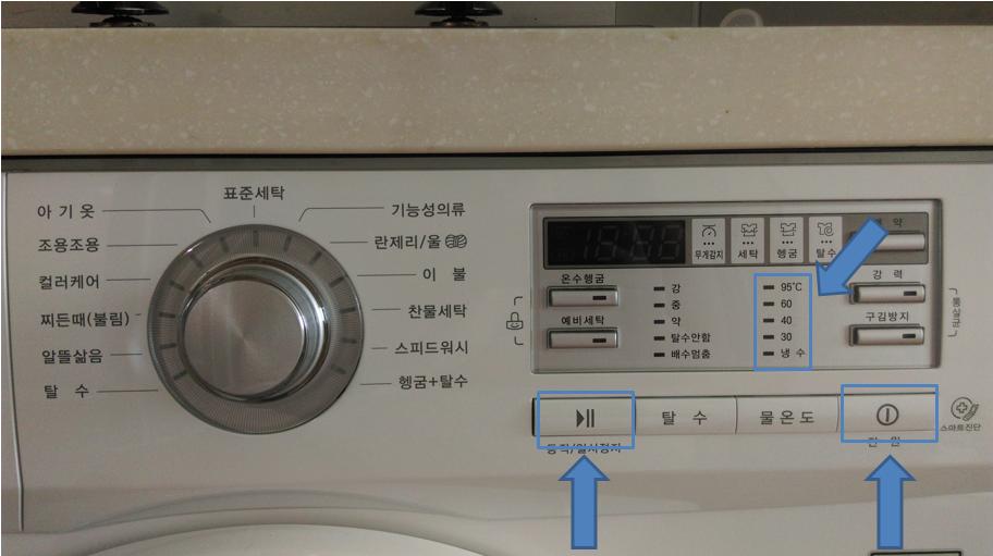 how to use the lg washing machine