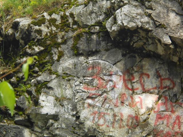 Профиль Ленина на скале у входа в Сугомакскую пещеру