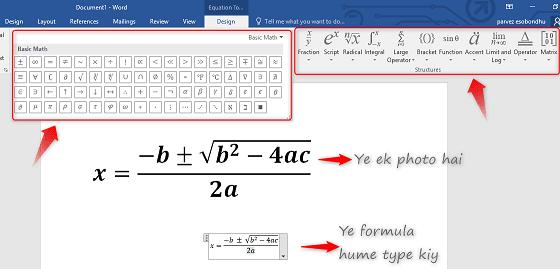 math-formulas-kaise-likhe