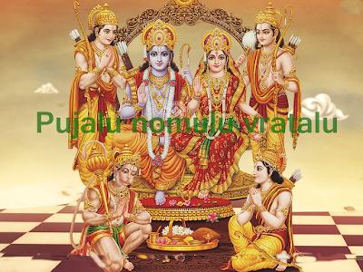 Nama Ramayanam in Telugu,rama images