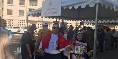 المصريون في قطر
