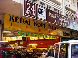 Bisnis Warung Kedai Kopi Potensi Omzet Jutaan Rupiah Per Bulan