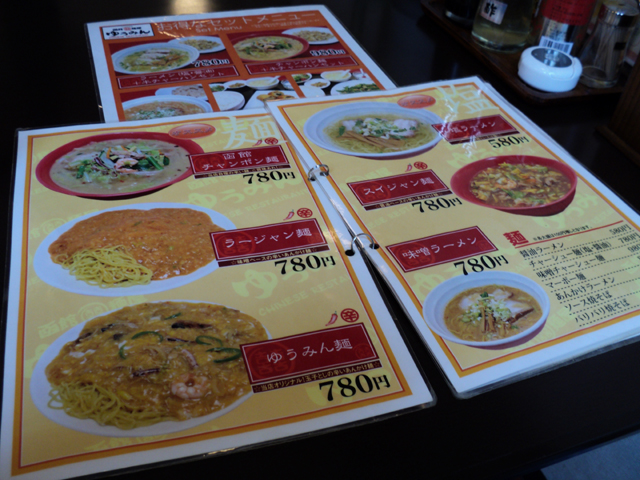 Picture menu. Tokyo Consult. TokyoConsult.