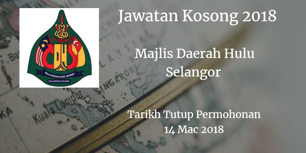 Jawatan Kosong MDHS 14 Mac 2018