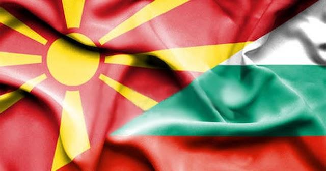 Sachariewa: Bulgariens Investitionsinteresse an Mazedonien steigt