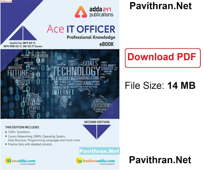 Ace IT Officer Paid e-Book from Adda247 PDF Download