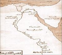 منطقة سيناء والبدو والحدود