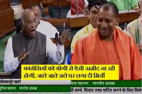 yogi-adityanath-slames-congress-and-sp-in-loksabha-for-up-defeat