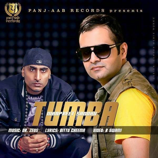 Tumba lyrics - Manpreet Sandhu Ft Dr Zeus 2014 | LYRICS ZONE