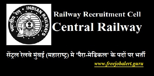 Central Railway Answer Key Download