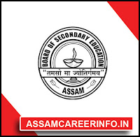 HSLC, online application, SEBA Compartmental Examination 2019,