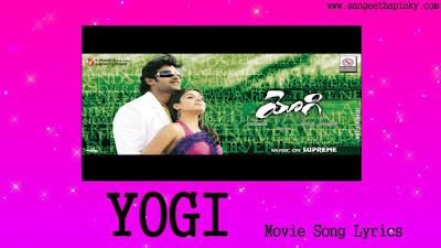 yogi-telugu-movie-songs-lyrics