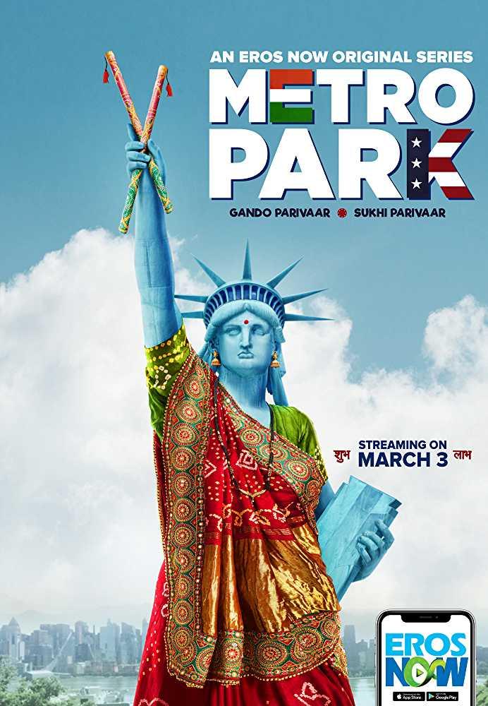 Metro Park season 1 download free, Metro Park season 1 download 480p, Metro Park season 1 download 720p, Metro Park season 1 download 300mb
