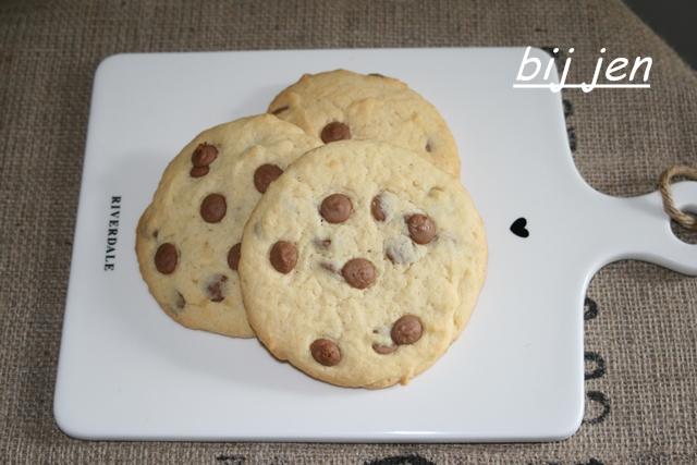 Sallys cookies
