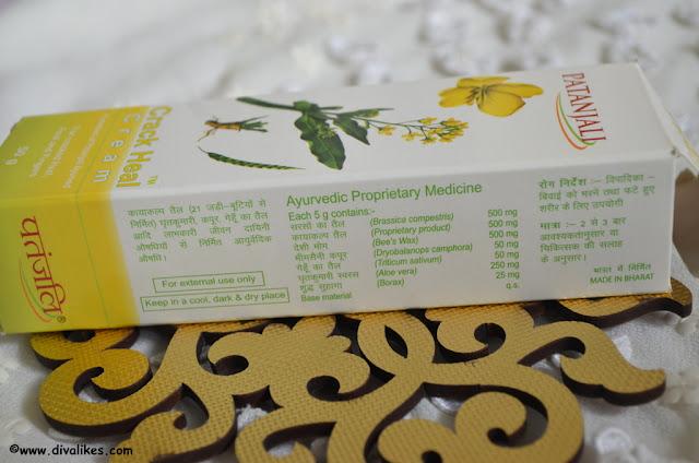 Patanjali Crack Heal Cream Ingredients