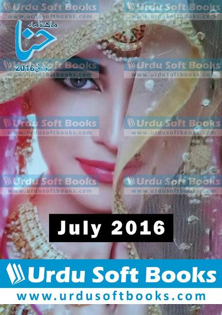 Hina Digest July 2016