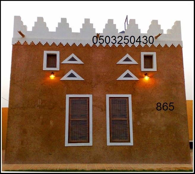 صور ديكورات غرف التراث