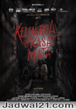 Nonton Film KELUARGA TAK KASAT MATA 2017 Film Subtitle Indonesia Streaming Movie Download