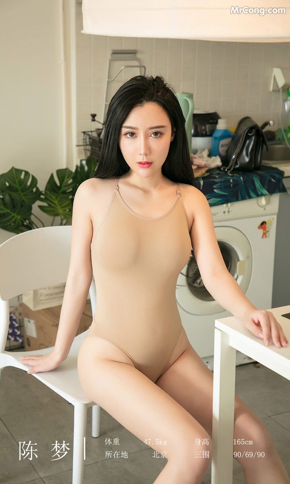 UGIRLS – Ai You Wu App No.1733: Chen Meng (陈梦) (35P)